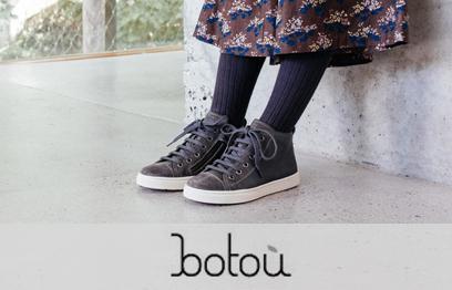 Botou